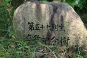 image_57